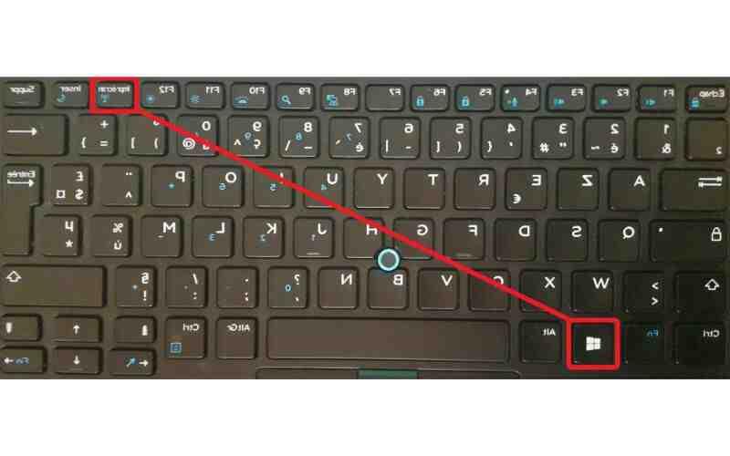 Comment prendre un écran d'ordinateur?